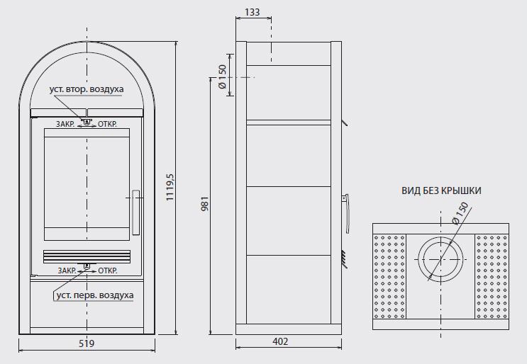 дизайн беседки барбекю чертежи - Практическая схемотехника.