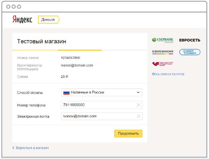 Ближайший банкомат московского кредитного банка