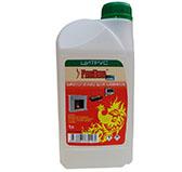 Биотопливо Арома с ароматом цитруса