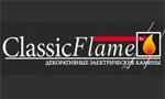 Логотип ClassicFlame