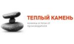 Логотип Тёплый Камень