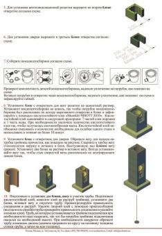 Одноходовая керамическая система глазурированная  D=160, комплект 6м
