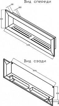 Биокамин Silver Smith GALANT 1400