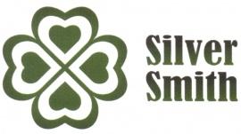 Логотип Silver Smith