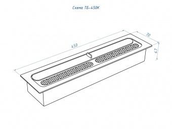 Топливный блок Lux Fire 450 XS