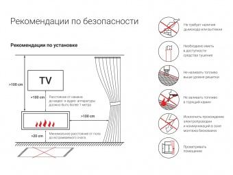 Биокамин портальный Lux Fire Фаер Бокс 2 - 30