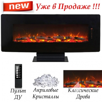 Электрокамин InterFlame RELAX 48 GLX LED / РЕЛАКС 48 /