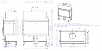 Топка Romotop BASIC R 2G S 70.44.33.23, AKUM, составное стекло
