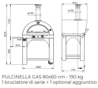 Печь Clementi Pulcinella 80 inox 304 на газу