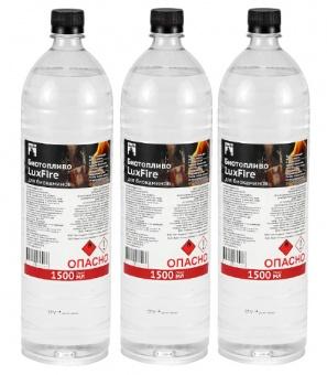 Биотопливо Lux Fire 4,5 литра (3 бутылки по 1,5 литра)