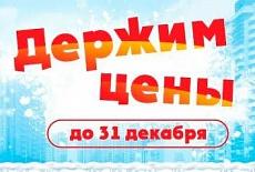 Скидка 12% на печи и топки польского бренда KRATKI!