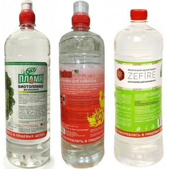 Биотопливо ассорти 4,5 литра (3 бутылки по 1,5 литра)