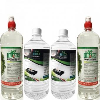 Биотопливо ассорти 4 литра (4 бутылки по 1 литру)