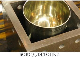BioBox-01