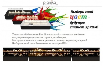 Fire Line Automatic 890